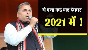 सुनील देवधर का दावा, 2021 में हारेगी ममता बनर्जी!