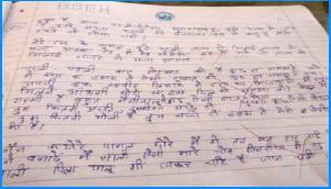 छात्र ने एग्जाम में लिखा कुछ ऐसा, देखकर टीचर हो गया बेहोश