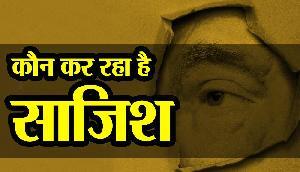 कांग्रेस के खिलाफ घिनौनी साजिश में हिमंत्त : मुकुल शर्मा