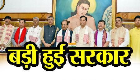 असम सरकार का मंत्रिमंडल का विस्तार, सात नए मंत्री हुए शामिल