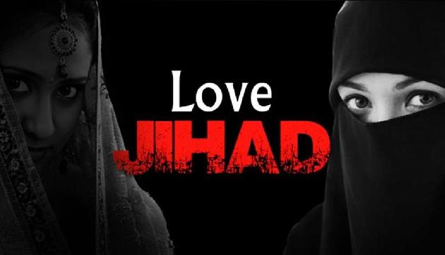 लव जिहादः मुस्लिम युवक ने की नाबालिग छात्रा के साथ ऐसी हरकत