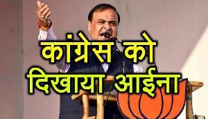 हिमंत ने कांग्रेस के 'जन आक्रोश' को दिखाया आईना, PM मोदी को दी बधाई