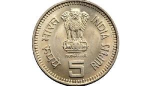 महज 5 रुपए का ये सिक्का आपको बना सकता है लखपति, जानिए कैसे?