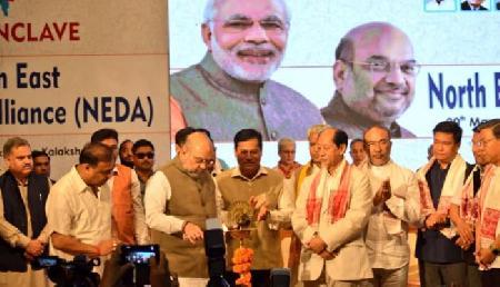 कर्नाटक चुनाव में मिली हार के बाद मिशन 2019 के लिए शाह पहुंचे असम, देखें तस्वीरें
