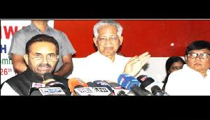 कांग्रेस नेता ने नकल कर उड़ाया प्रधानमंत्री मोदी का मजाक, कहा: जुमले वाले जाएंगे