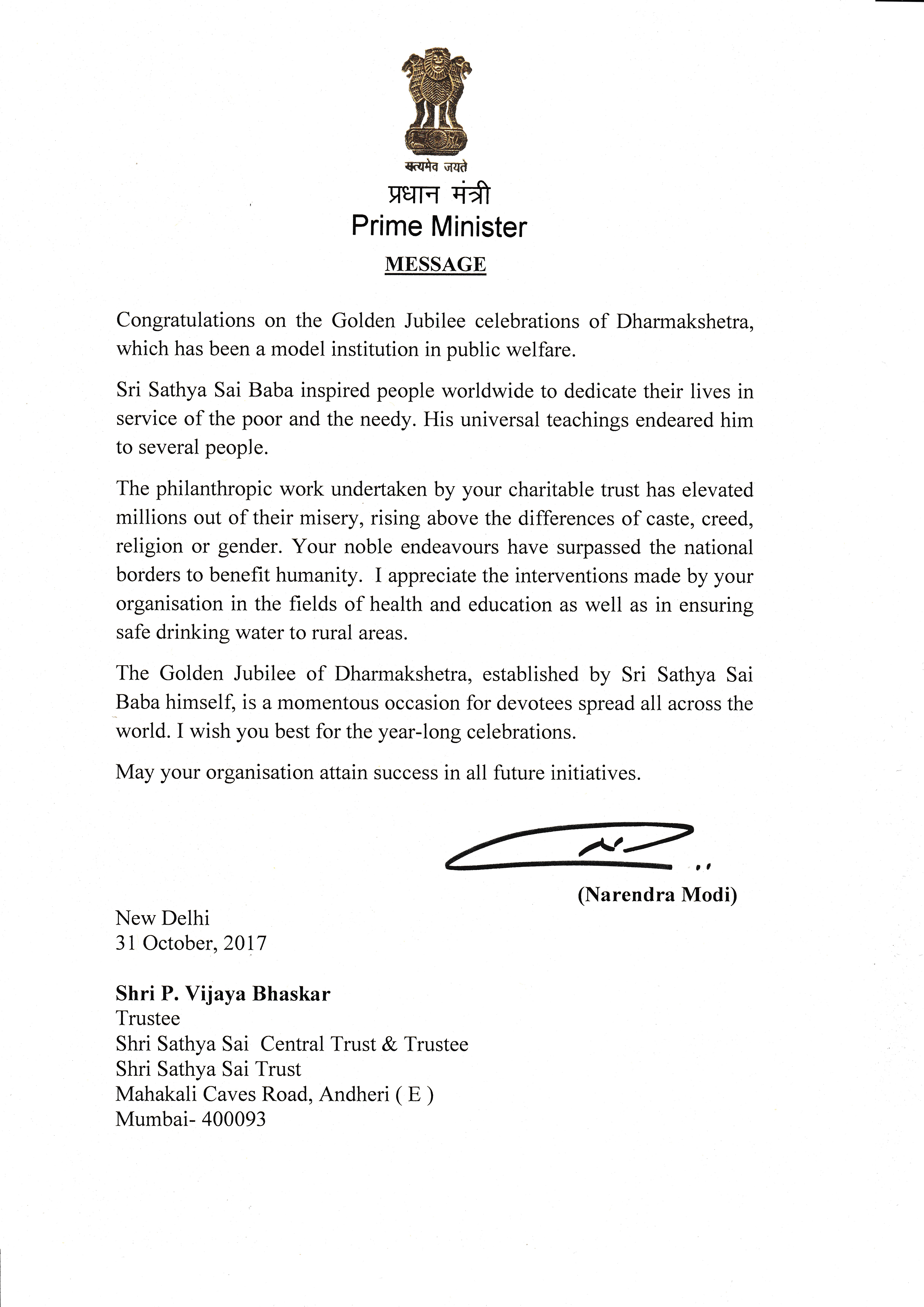 Prime Ministers Letter,Maharshtra and Goa