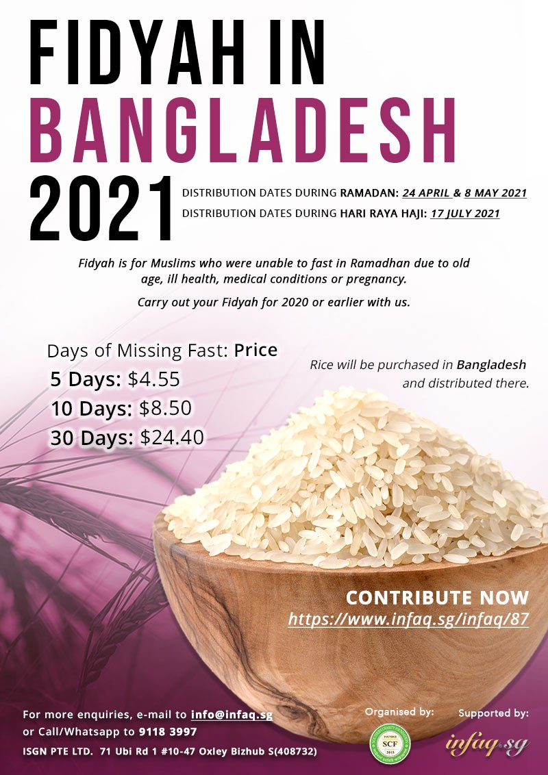 Fidyah in Bangladesh 2021