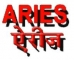 Research (Science & Engineering) Internship at ARIES in Nainital