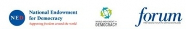 Research Internship at National Endowment For Democracy And International Forum For Democratic Studies in Washington