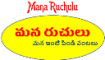 Business Development (Sales) Internship at Sai Chaithra Foods in Kodad, Hyderabad