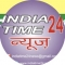 Journalism Internship at DOT2LINE NEWS PRIVATE LIMITED (India Time 24 News) in Delhi