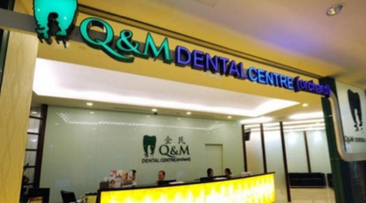 Sgnews qampm dentalqc7 qampm dental group announc qm dental 2q earnings surge to 136 mil on one time gain from spinoff freerunsca Gallery