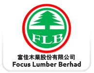 FLBHD | FOCUS LUMBER BERHAD