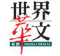 MEDIAC | MEDIA CHINESE INTERNATIONAL LT