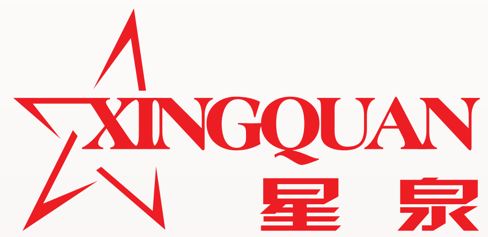 XINQUAN | XINGQUAN INTERNATIONAL SPORTS HOLDINGS LIMITED