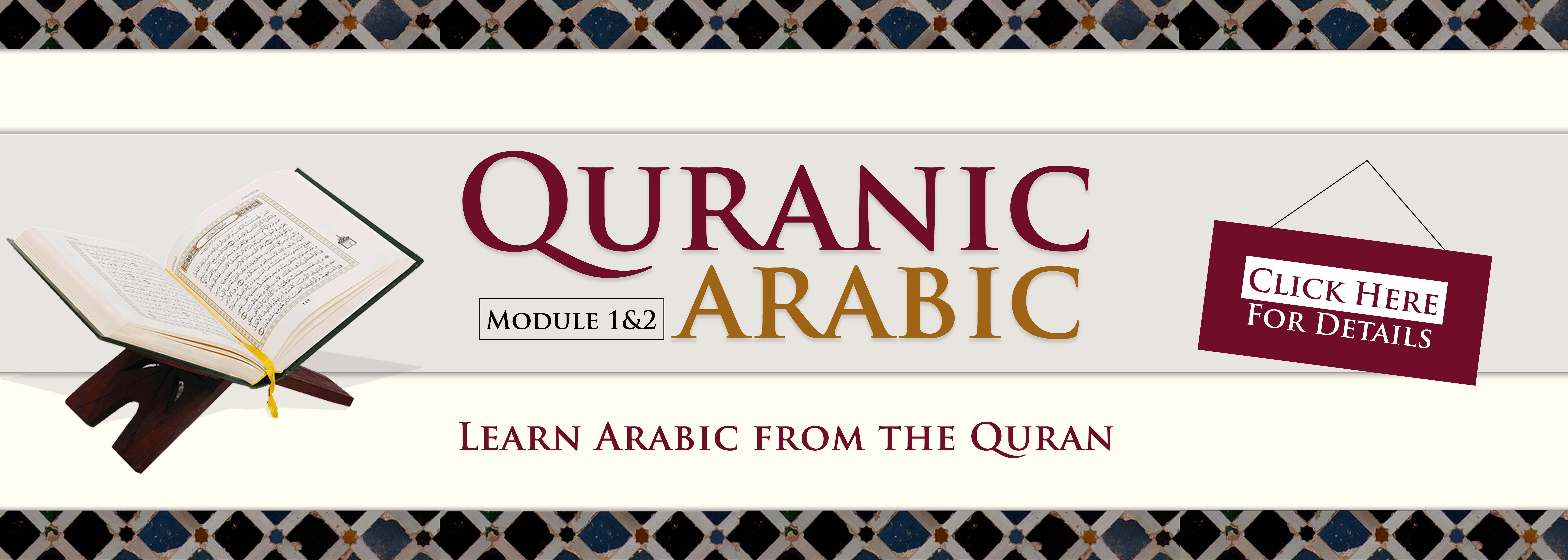 Quranic Arabic (Module 1 & 2)