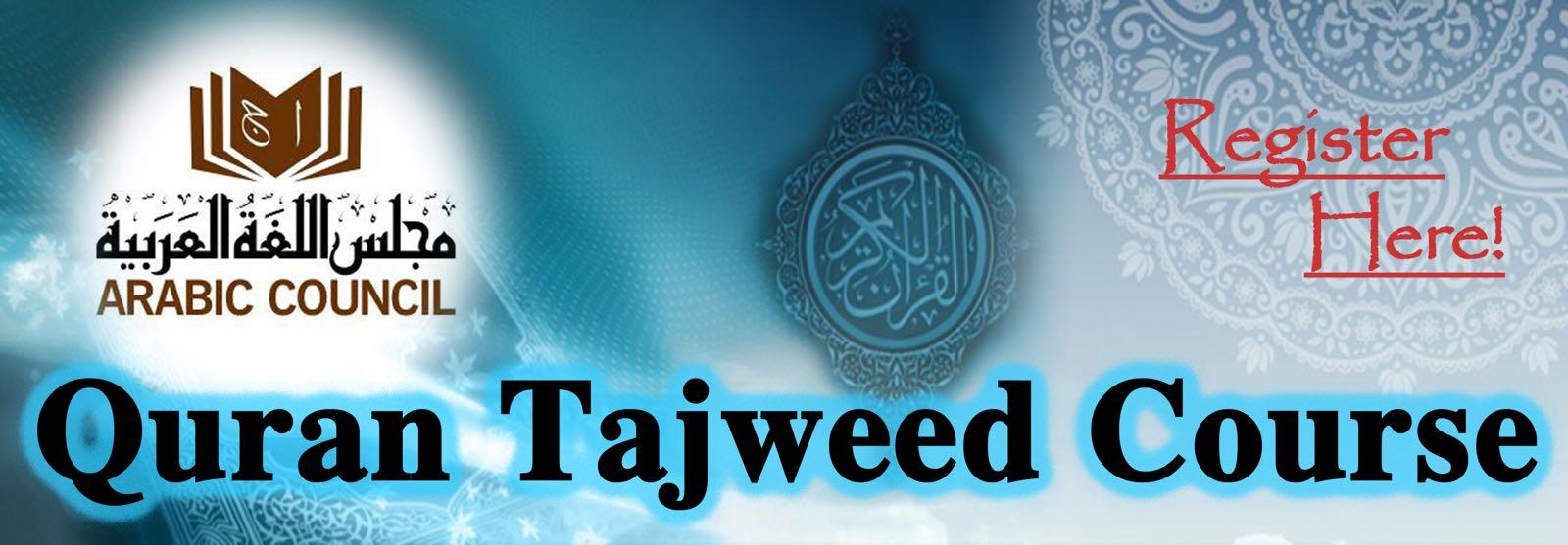 Quran Tajweed Course