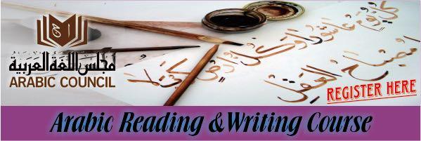 Arabic Reading & Writing