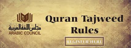 Quran Tajweed Course (3)