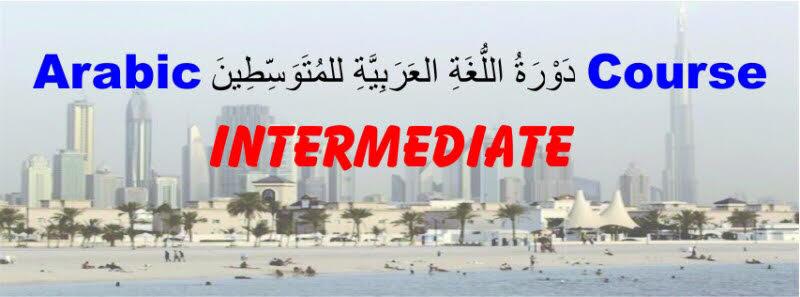 Arabic Intermediate Course