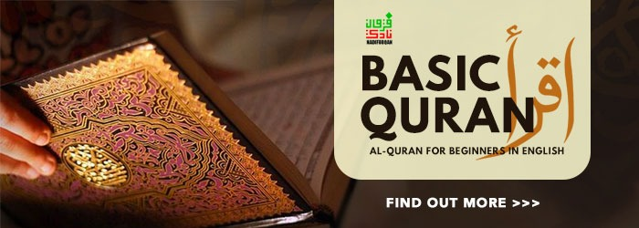 Basic Quran In English  - Al Quran for Beginners