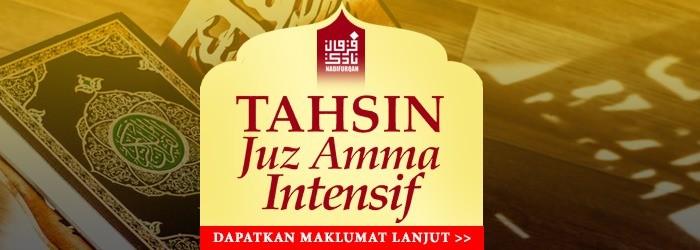 TAHSIN JUZ 'AMMA INTENSIF