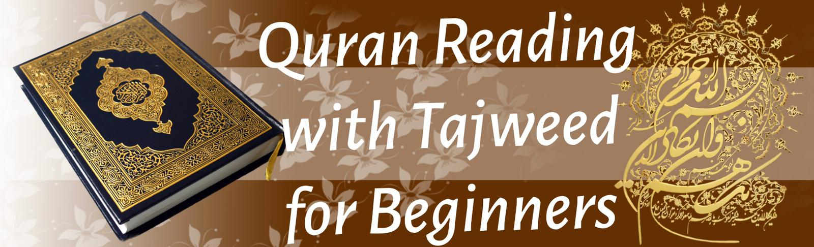 Quran Reading with Tajweed  (4)
