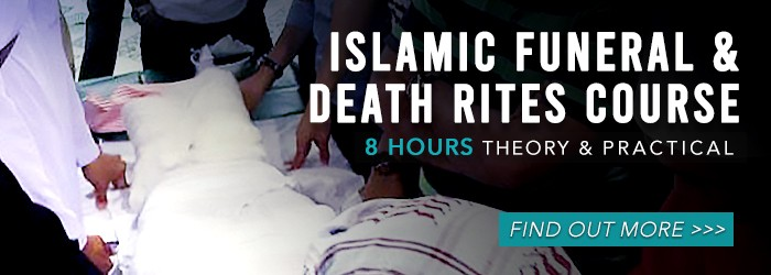 Islamic Funeral And Death Rites Course