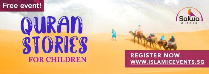 Quran Stories for Kids - Al-Kawthar