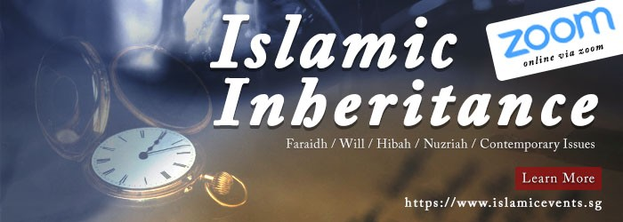 Islamic Inheritance Online  Course