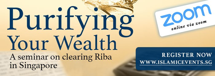 Purifying Your Wealth