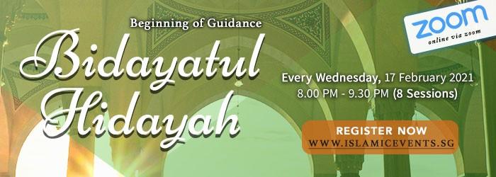 Bidayatul Hidayah - The Beginning of Guidance