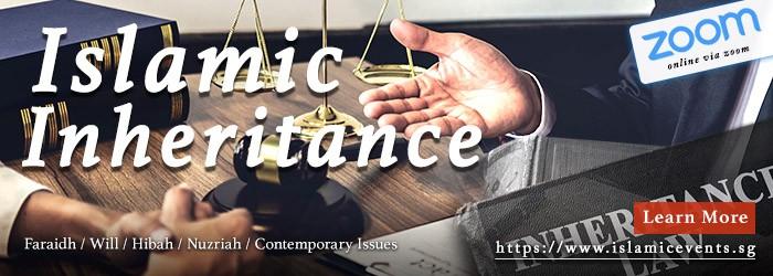 Islamic Inheritance (Mar 2021)