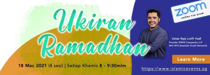 Ukiran Ramadhan