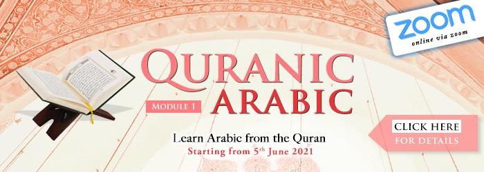 Quranic Arabic Module 1 (June 2021)