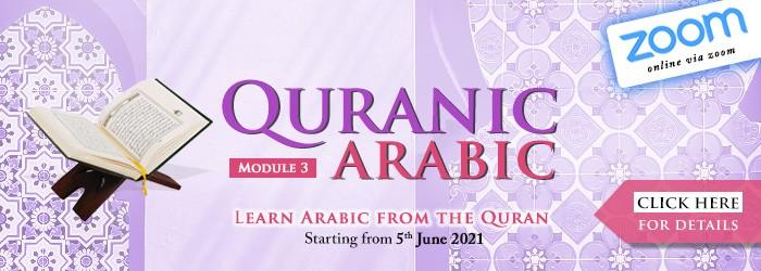 Quranic Arabic Module 3 (June 2021)