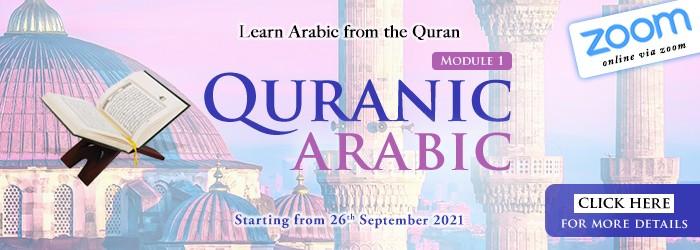 Quranic Arabic Module 1 (September 2021)