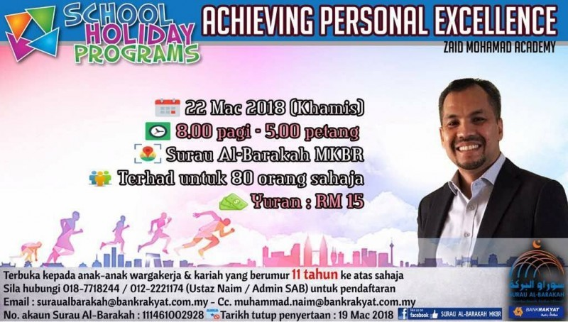 School Holiday Program : Achieving Personal Excellence