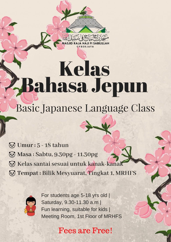 Kelas Bahasa Jepun