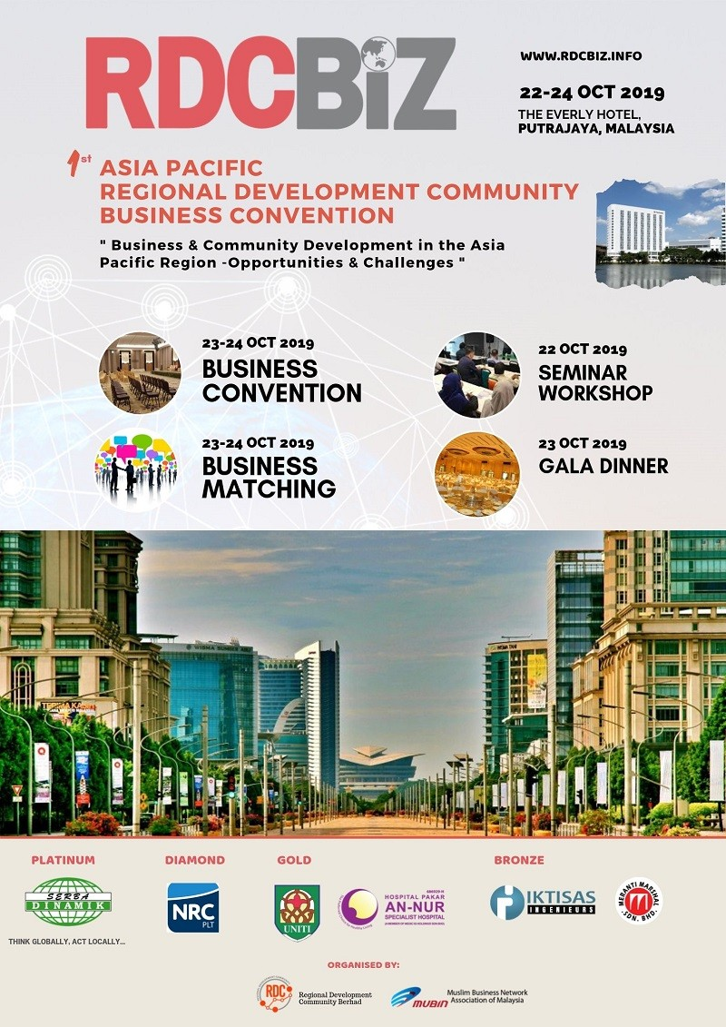 1st RDCBIZ 2019 -  ( WORKSHOP + BUSINESS CONVENTION)