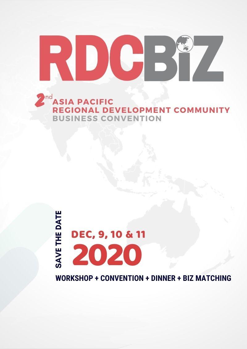 RDCBIZ 2020