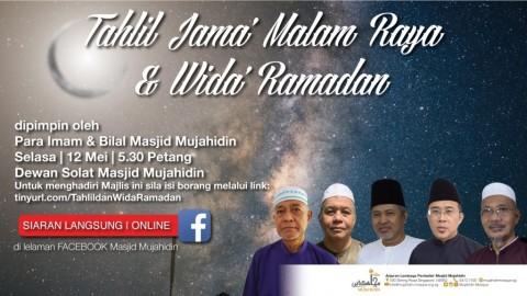 Majlis Tahlil Malam Raya & Wida'Ramadan
