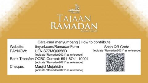 Tajaan Ramadan