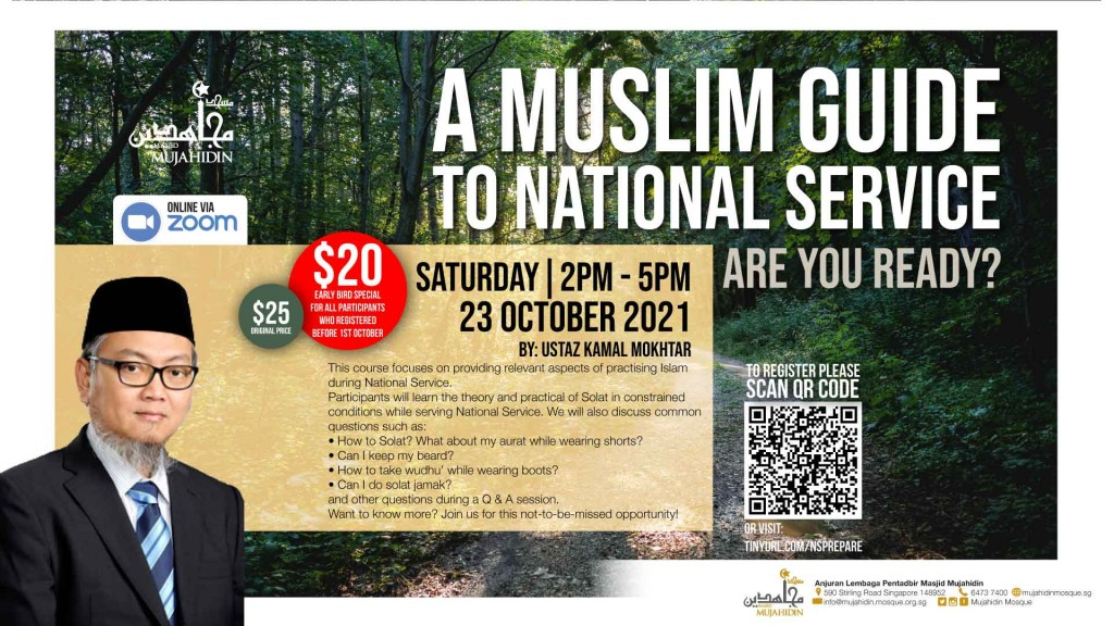 A Muslim guide to National Service | Are you ready?