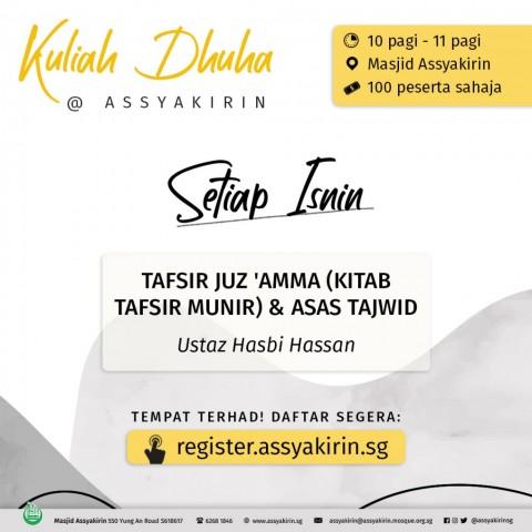 Ustaz Hasbi Hassan - 19 April 2021
