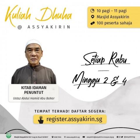 Ustaz Abd Hamid Abu Bakar - Kuliah Dhuha 21 April 2021