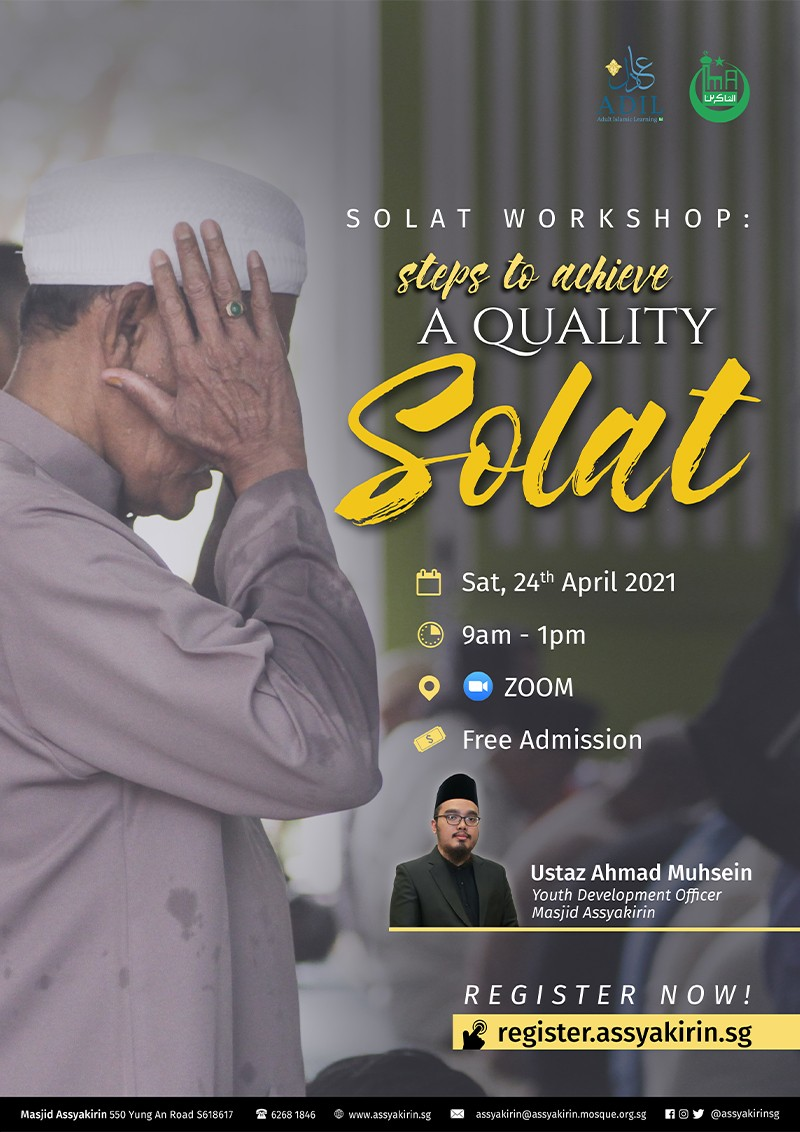 ADIL: Solat Workshop (English)