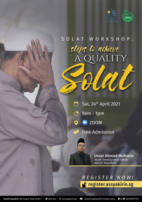 ADIL: Solat Workshop (English)