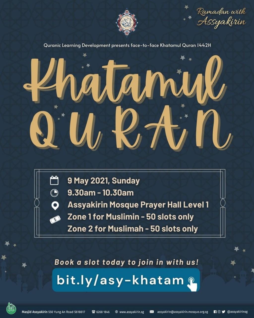 Khatamul Quran 1442H