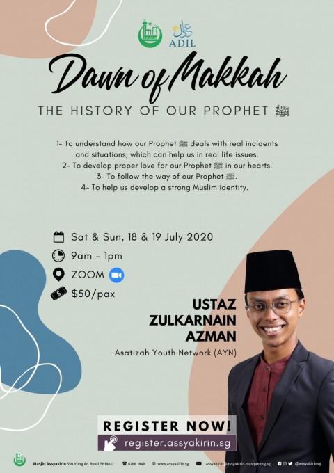 ADIL: Dawn of Makkah